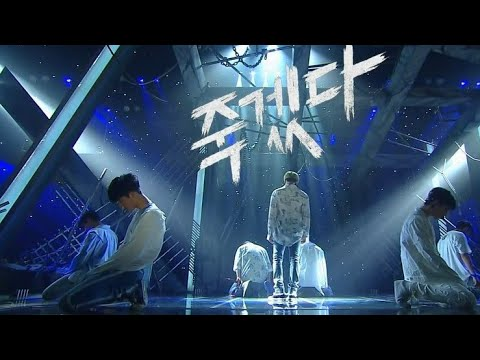 iKON - Killing Me Dance Mirrored Tutorial