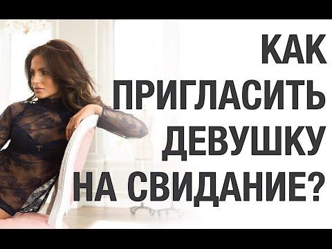 секс знакомства бесплатно в белоруссии