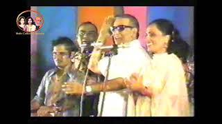 Prof.  Ram Punjwani and Bhagwanti Navani Sindhi Song Tuhinji Aahiyan Tunhiji Aahiyan