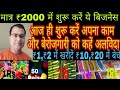 Buy in Rs 1,2,5,10 and sell in 10,20,50 //Wholesale market of ladies item sadar bazar  Delhi