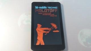 видео Обзор планшета bb-mobile Techno 8.0 3G