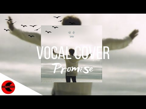 BTS JIMIN (지민) - Promise (약속) By paJEON