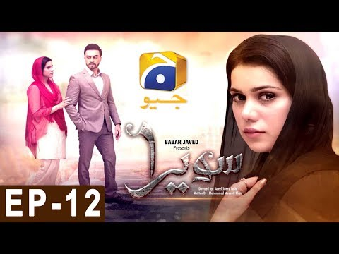 Sawera - Episode 12 - Har Pal Geo