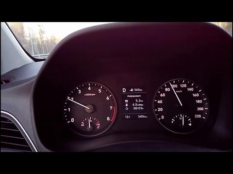 Реальный расход топлива Нового Соляриса 2017 Hyundai Solaris