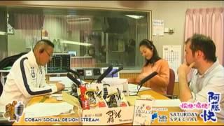 2013/12/14放送の阿藤快と愉快な仲間たちのゲストは、静岡市在住のフラ...