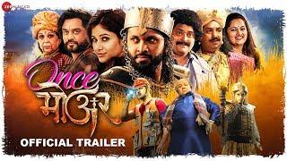 Once More Official Trailer | Dhanashree Dalvi, Ashutosh Patki, Bharat Ganeshpure, Vishnu Manohar