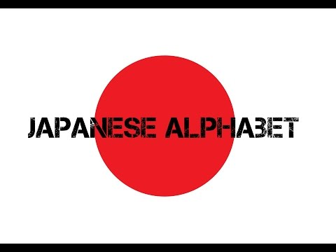 Japanese Alphabet - Katakana Symbols