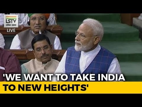 """""""2019 Mandate Came After A Trial By Fire"""", Says PM Modi In Parliament"""