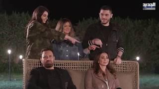 عاصي الحلاني يتحدى زوجته واولاده في المزرعة!! لن تصدقوا ماذا حصل