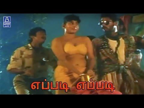 Yeppadi Yeppadi | Indhu | Prabhu Deva, Roja, Sarathkumar