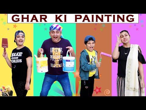 GHAR KI PAINTING   A Short Movie   Family Comedy   Aayu and Pihu Show