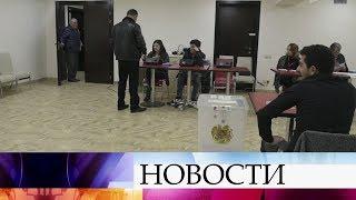 В Армении проходят выборы в Национальное собрание.