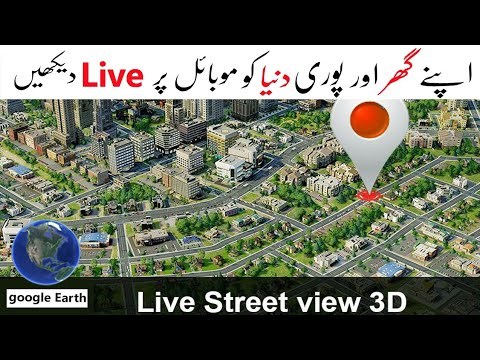 Satellite Google Map 3D Live View || Google Earth || 3D Map Android App 2021