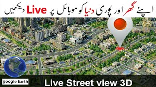 Satellite Google Map 3D Live View || Google Earth || 3D Map Android App 2021 screenshot 2