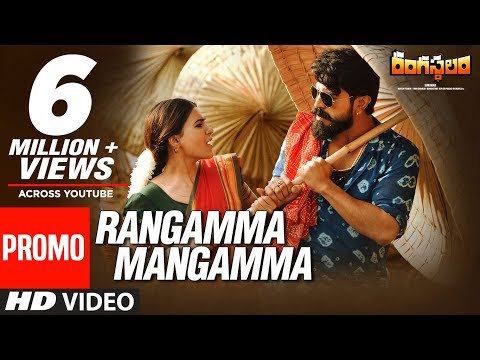 Rangamma Mangamma Video Song Promo - Rangasthalam - Ram Charan, Samantha
