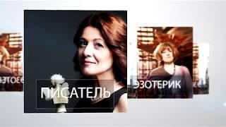 198. УРОКИ АНГЕЛОВ. ответ. Ангелы - Авторы/1/Лена Воронова