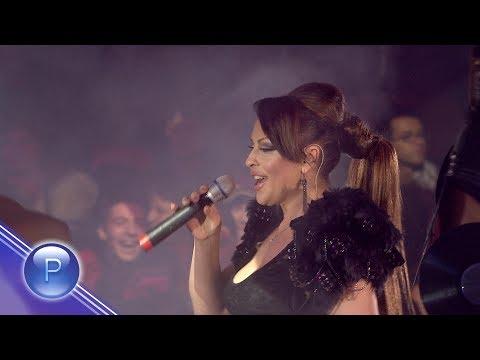 IVANA - UNIKALNA / Ивана - Уникална, live 2010