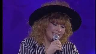 Алла Пугачева - Концерт в Витебске (1994)