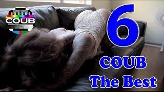 лучшие кубы, лучшие приколы, смотреть всем , юмор , COUB The Best - лучшие #6