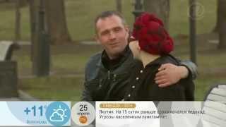 Экстрасенс Мирослава счастлива в 10 браке, 1 канал
