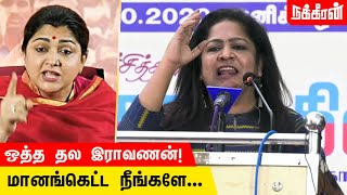 Sundaravalli Speech | Thiruma | Kushboo | BJP