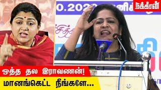 Sundaravalli Speech | Thiruma | Kushboo | BJP