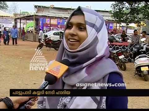 Hadiya, Arabic Kalolsavam Performance | Kerala School Kalolsavam 2018