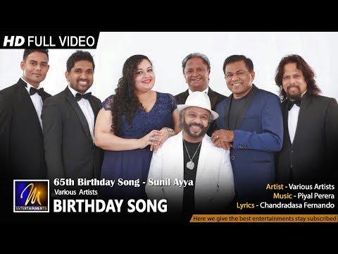 65th Birthday Song - Sunil Ayya | Official Music Video | MEntertainments