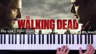 موسيقى مرعبه عزف بيانو | The walking dead - piano covr