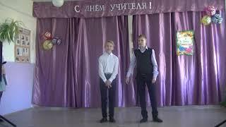 день учителя, стихи на английском языке, 8 класс
