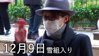 雪組】2018大劇場ラスト公演『ファントム』がもうすぐ終わる宝塚歌劇2018.12.9