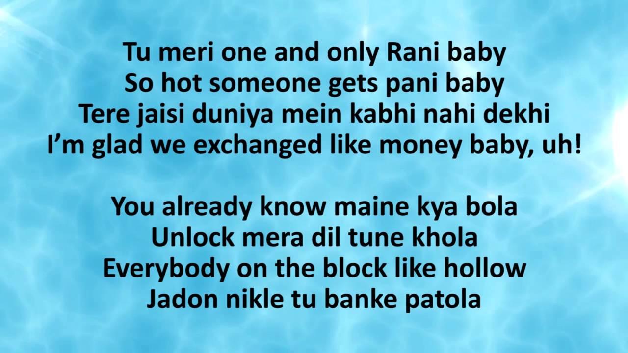 Ishq Bulava Lyrics Pdf