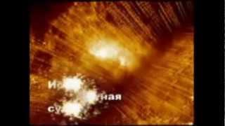 Научные доказательства о существовании Бога(Как известно, все подчиняется определенным законам и вряд ли найдется человек, который с этим не согласится..., 2013-02-22T22:00:02.000Z)