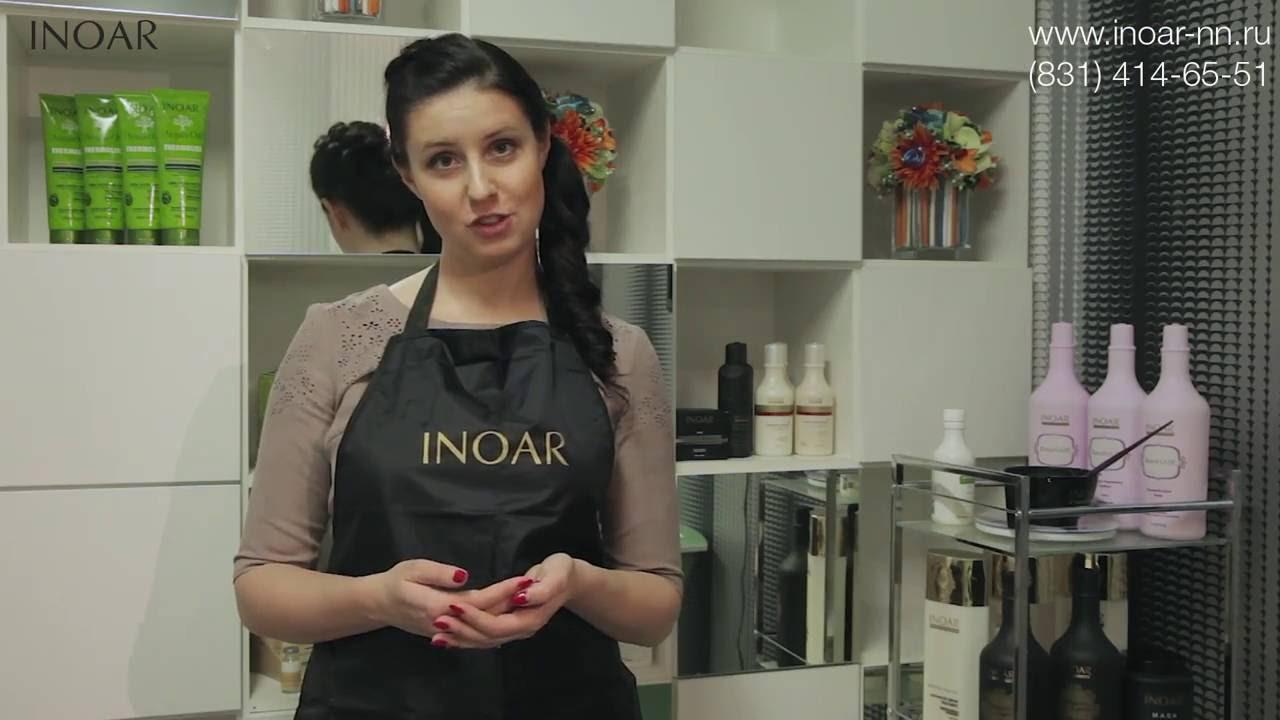 Кератин Иноар, Украина: примеры работ (Иноар Тритмент) - YouTube