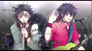 The BLACK, sung by Kimura Ryohei and Ono Kensho, Judar's and Hakury...