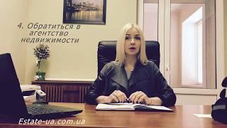 Аренда квартир в Днепропетровске: как снять жильё недорого, быстро и безопасно(, 2016-03-21T16:58:33.000Z)