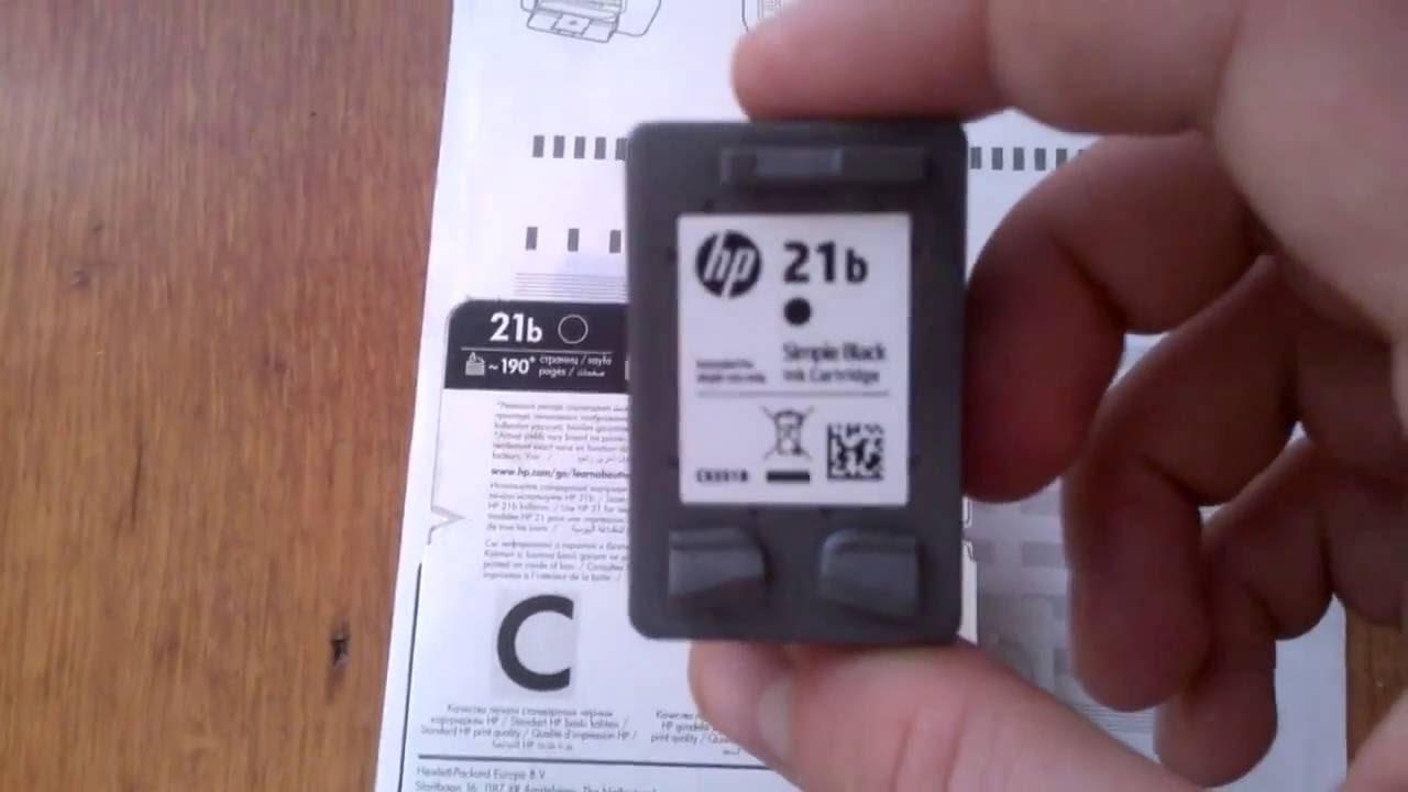 На сайте интернет-магазина «м. Видео» вы можете узнать, сколько стоит картридж для принтера, который вам необходим, а также купить.
