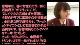 引用元 (記事)http://zasshi.news.yahoo.co.jp/ (音源)http://amach...