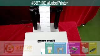 BB710D LabelPrinter from Baobi…