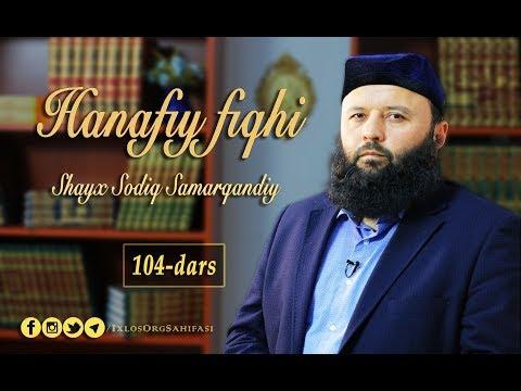 """104-dars. Hanafiy fiqhi: """"Qazf, mast qiluvchi ichimlik iste'mol qilish va ta'zirga oid hukmlar"""""""