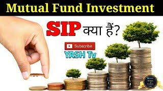 What is SIP in Hindi ? | Power of Compounding