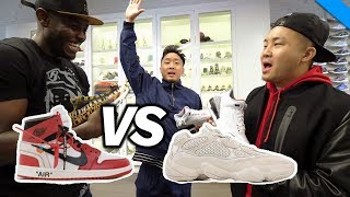 NIKE vs ADIDAS - WHO HAS BETTER SNEAKERS?! (Stadium Goods) | Fung Bros