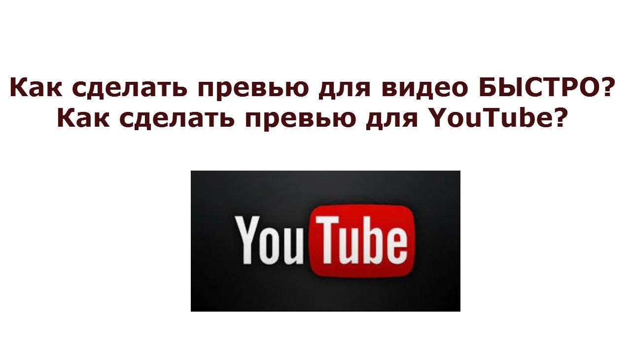 Создать Логотип Онлайн ТУРБОЛОГО 32
