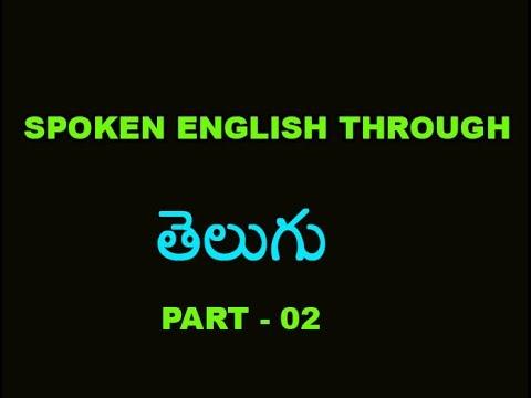 Learning Telugu