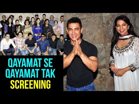 Qayamat Se Qayamat Tak 30 Years | Special Screening | Aamir Khan, Juhi Chawla | FULL EVENT HD