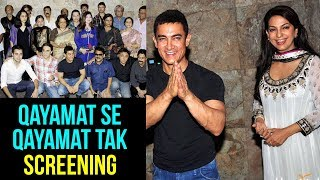 Qayamat Se Qayamat Tak 30 Years | Special Screening | Aamir Khan, Juhi Chawla | FULL EVENT HD