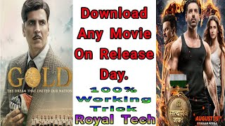 Download Any Movie On Release Day. 100℅ Working