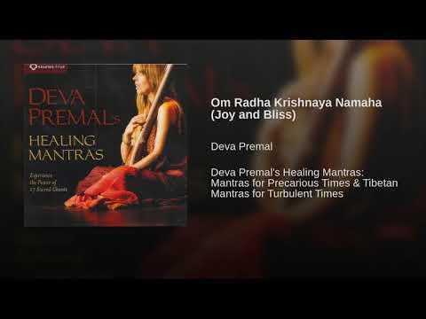 Om Radha Krishnaya Namaha (Joy and Bliss)