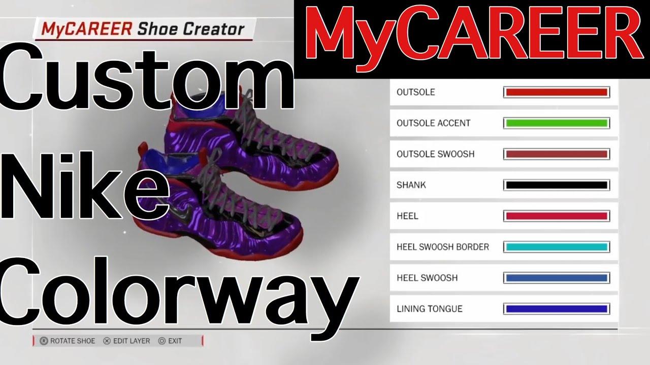 NBA 2K18 MY CAREER PERSONAL NIKE COLORWAY ! - YouTube 78e6cc006eb