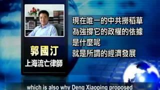China to Follow SU